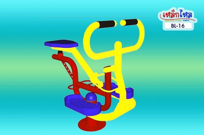 BL-16 อุปกรณ์ม้าโยกบริหารแขน-ขา-หน้าท้อง